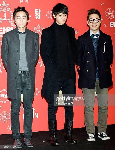 South Korean singers Roy Kim Jung JoonYoung and Hong DaeKwang attend the 'Tower' VIP Screening at CGV on December 18 2012 in Seoul South Korea The...