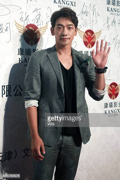 South Korean singer-songwriter, actor Rain attends the ...
