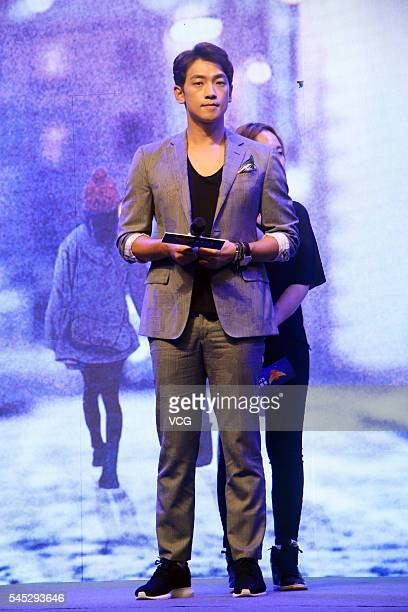 South Korean singersongwriter actor Rain attends the press conference of Kangxi Pictures on July 6 2016 in Shanghai China