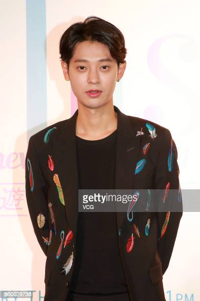 South Korean singersongwriter Jung Joonyoung attends a press conference of tvN travel program on October 10 2017 in Hong Kong China
