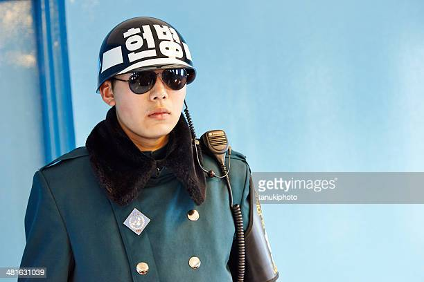 South Korean Soldier in the JSA