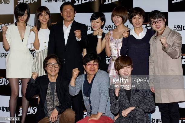 South Korean South Korean director Moon HyunSung and former national table tennis player Hyun JungHwa and actors Park ChulMin and Kim EungSoo and...