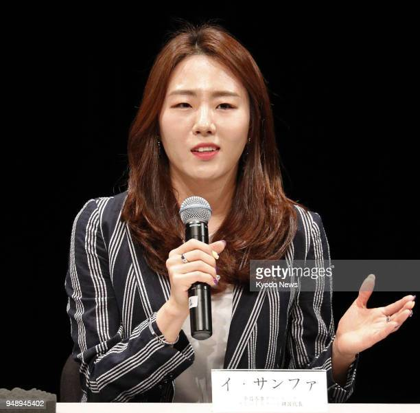 South Korean speed skater Lee Sang Hwa a silver medalist at the Pyeongchang Olympics speaks at a talk show in Tokyo on April 19 2018 ==Kyodo