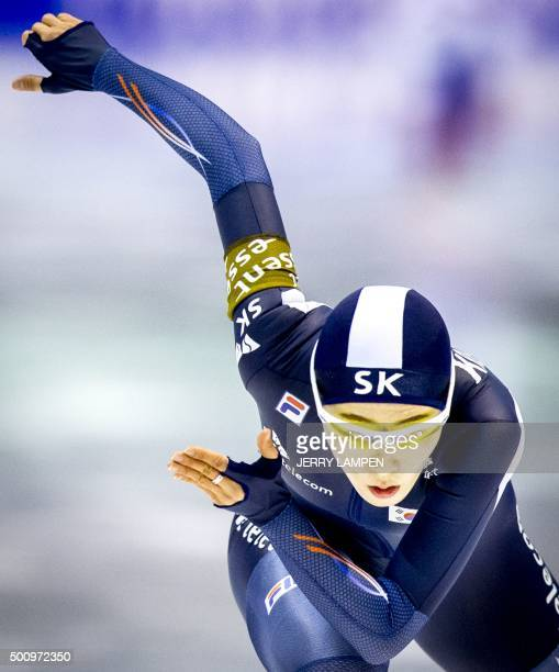 TOPSHOT South Korean speed skater Lee SangHwa competes during the women's 500m event of the ISU Speed Skating World Cup at Thialf stadium in...