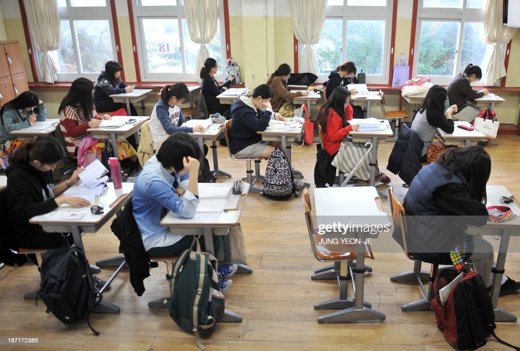 SKOREA-LIFESTYLE-EDUCATION : News Photo