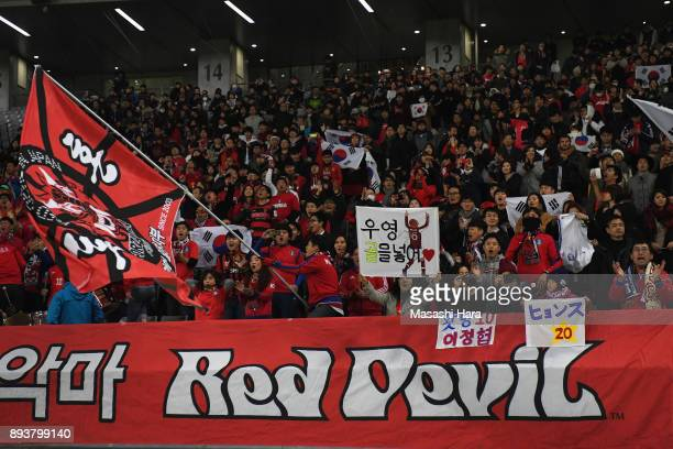 South Korean supporters cheer prior to the EAFF E1 Men's Football Championship between Japan and South Korea at Ajinomoto Stadium on December 16 2017...