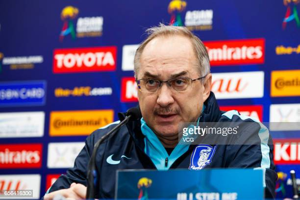 South Korean team manager Uli Stielike attends a press conference before the 2018 FIFA World Cup Qualifiers match against South Korea on March 22...