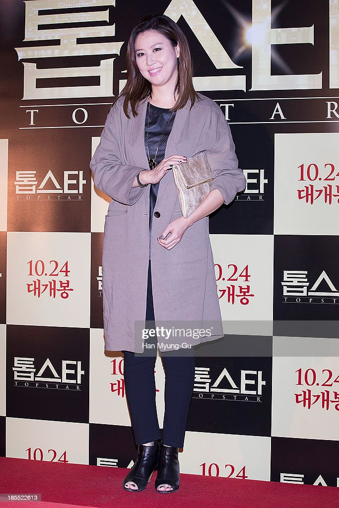 South Korean TV personality Kim Sung-Kyung attends the 'TOP Star' VIP Screening at Lotte Cinema on October 21, 2013 in Seoul, South Korea. The film will open on October 24 in South Korea.