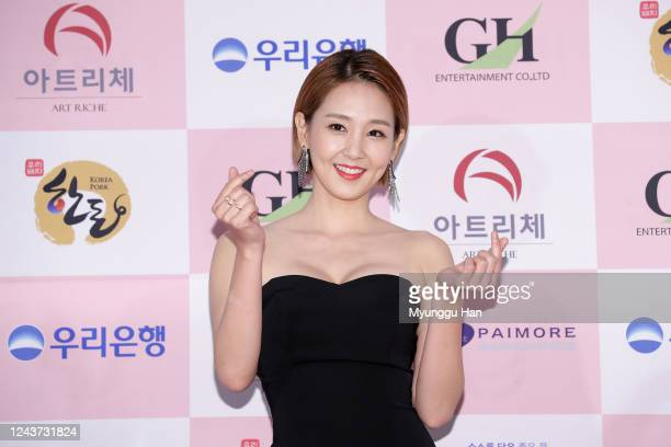 South Korean TV personality Oh JungYeon attends the 56th Daejong Film Awards at Grand Walkerhill hotel on June 03 2020 in Seoul South Korea