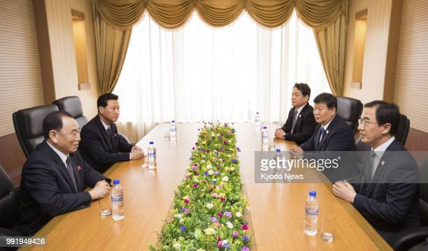 South Korean Unification Minister Cho Myoung Gyon and North Korea's Kim Yong Chol vice chairman of the Central Committee of the Workers' Party of...