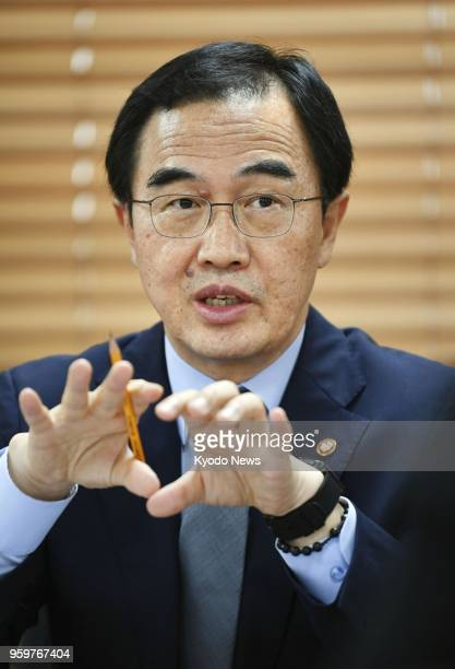 South Korean Unification Minister Cho Myoung Gyon gives an interview with Kyodo News in Seoul on May 18 2018 ==Kyodo