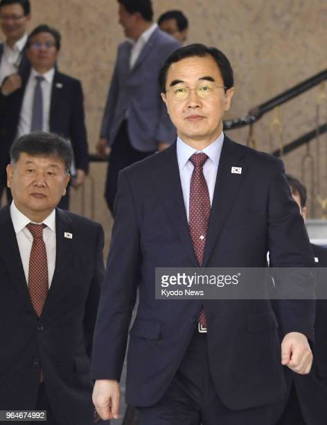 South Korean Unification Minister Cho Myoung Gyon is pictured in Seoul on June 1 as he leaves for a highlevel meeting with North Korea in the border...