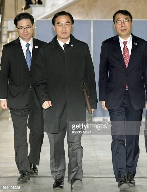 South Korean Unification Minister Cho Myoung Gyon Vice Unification Minister Chun Hae Sung and presidential spokesman Yoon Young Chan leave Seoul on...