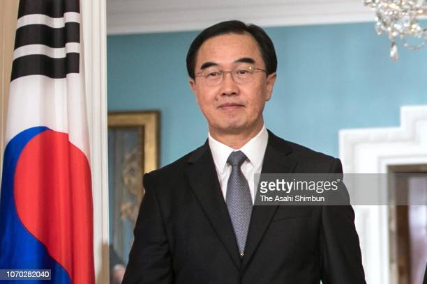 South Korean Unification Minister Cho Myounggyon is seen prior to his meeting with US Secretary of State Mike Pompeo on November 16 2018 in...