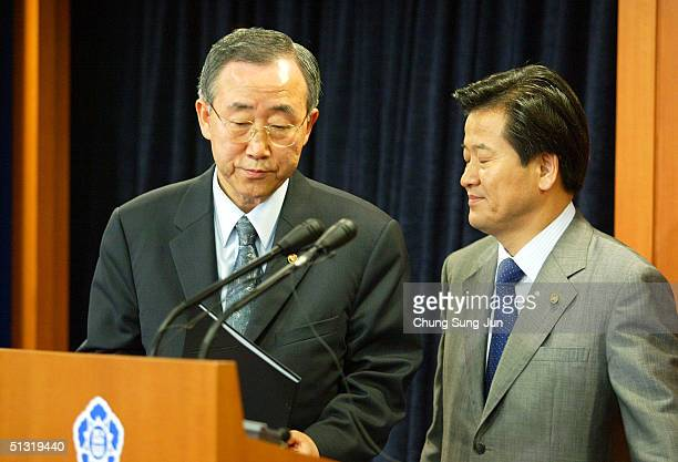 South Korean Unification Minister Chung DongYoung addresses during a press conference to reconfirm South Korea's policy of not developing or...