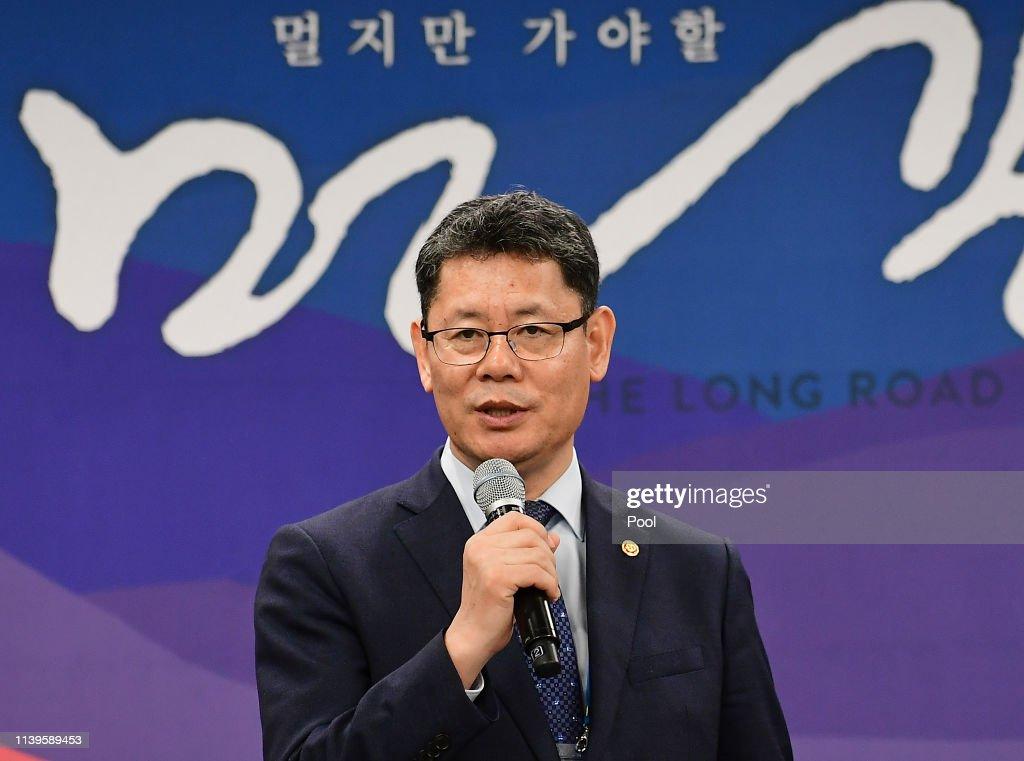 South Korea Marks Anniversary On Moon-Kim Summit : News Photo