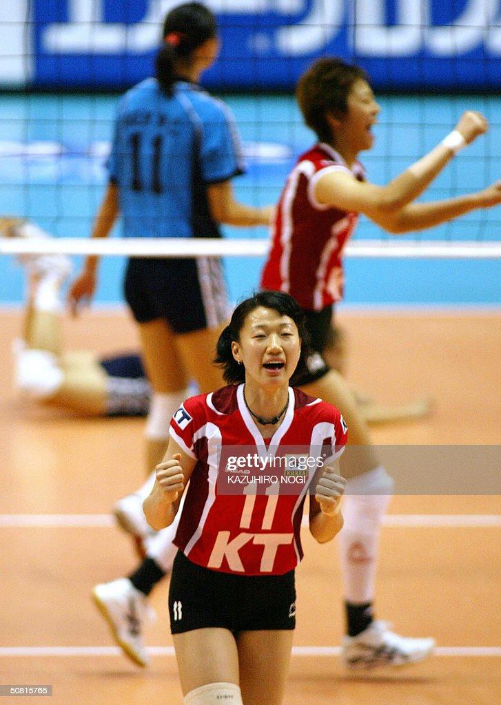 South Korean volleyball player Kim Mi-Ji : News Photo