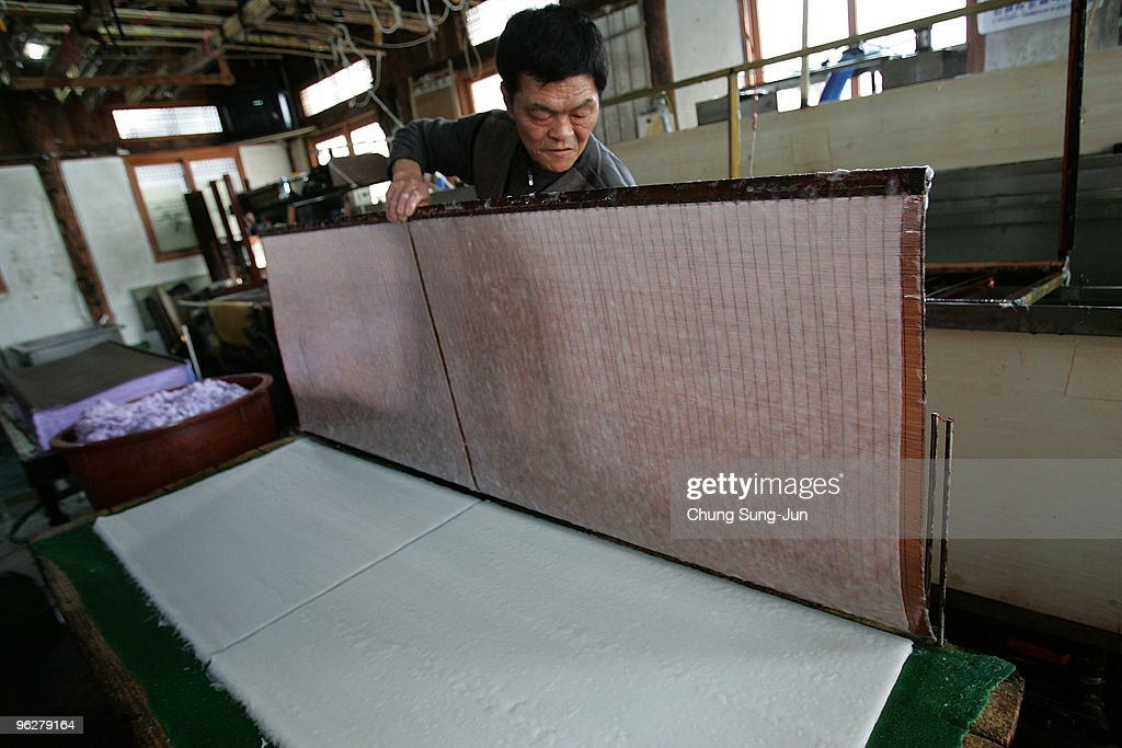 Traditional Korean Papermaking Developed In Jeonju : News Photo