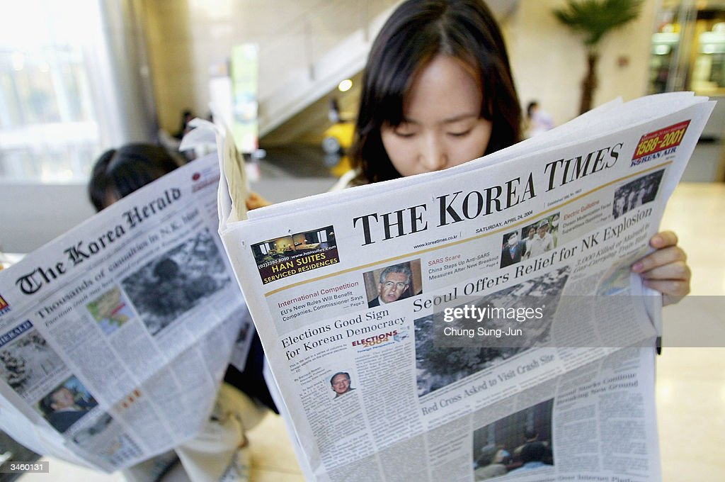 South Korea Reacts To North Korean Train Disaster : Nachrichtenfoto