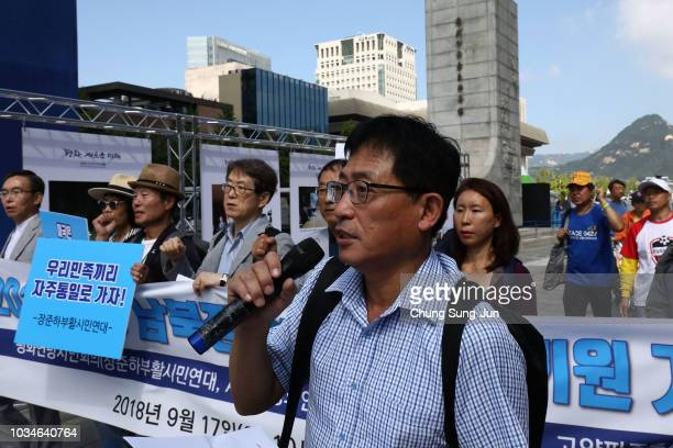 South Koreans shout slogans to support the upcoming interKorean summit on September 17 2018 in Seoul South Korea South Korean President Moon Jaein...