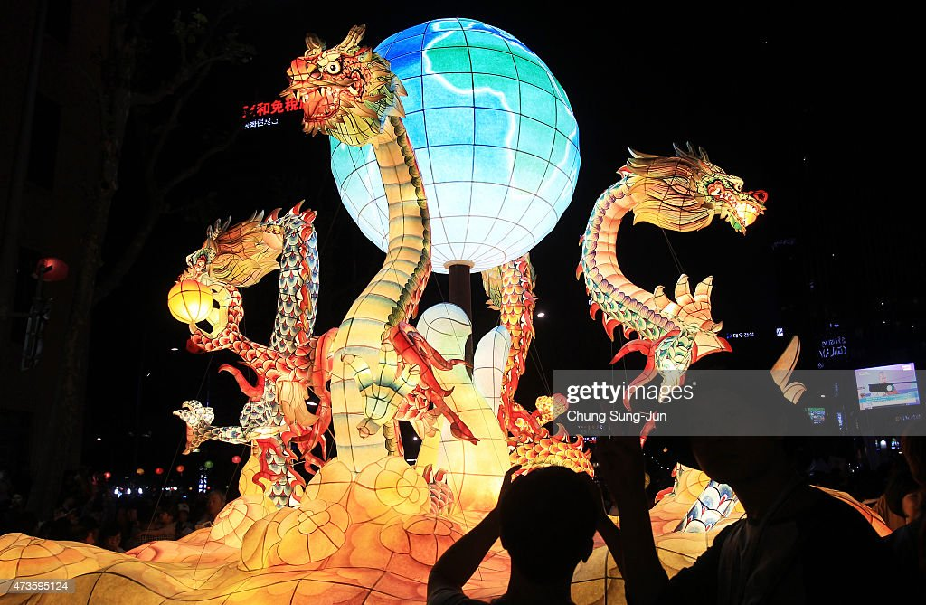 Lantern Festival Celebrates Buddha's Birthday : News Photo