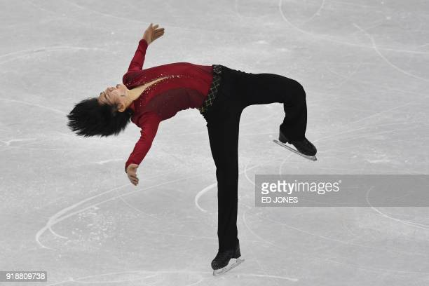 South Korea's Cha Junhwan competes in the men's single skating short program of the figure skating event during the Pyeongchang 2018 Winter Olympic...