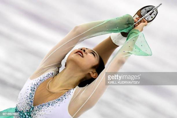 TOPSHOT South Korea's Choi Dabin competes in the women's single skating short program of the figure skating event during the Pyeongchang 2018 Winter...
