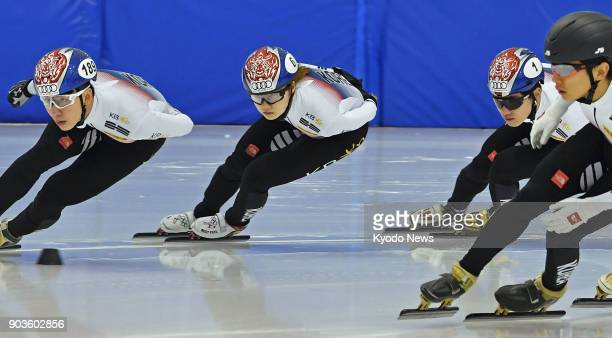 South Korea's Choi Min Jeong a twotime world overall champion in the women's short track speed skating trains with men in Jincheon South Korea on Jan...
