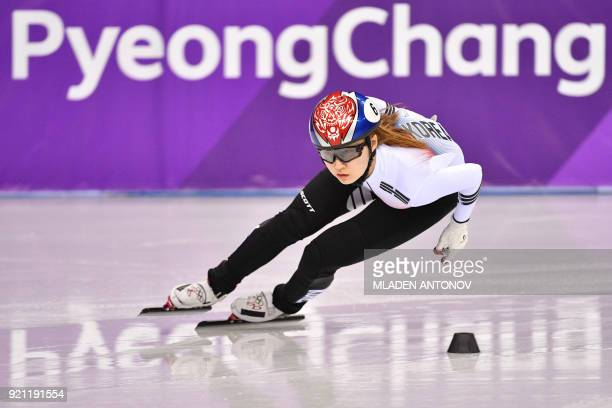South Korea's Choi Minjeong compete in the women's 1,000m short track speed skating heat event during the Pyeongchang 2018 Winter Olympic Games, at...