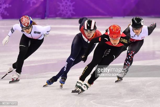 South Korea's Choi Minjeong Netherlands' Lara van Ruijven China's Qu Chunyu and Poland's Magdalena Warakomska compete in the women's 1000m short...