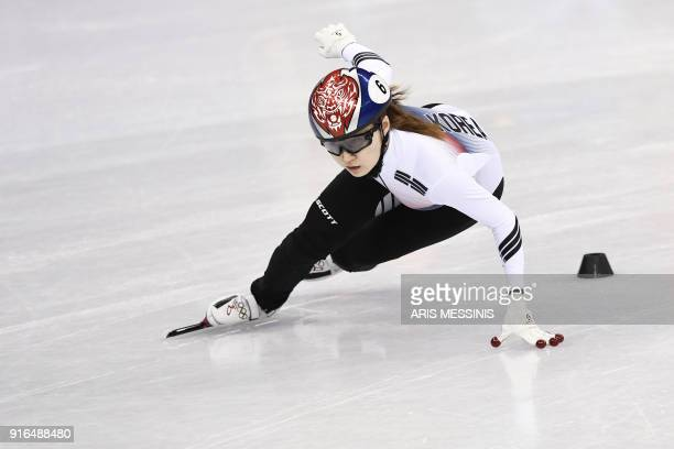 South Korea's Choi Minjeong takes part in the women's 500m short track speed skating heat event during the Pyeongchang 2018 Winter Olympic Games, at...