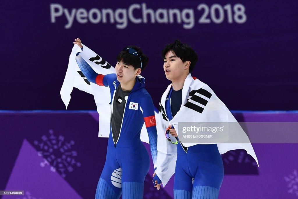 SSKATING-OLY-2018-PYEONGCHANG : News Photo