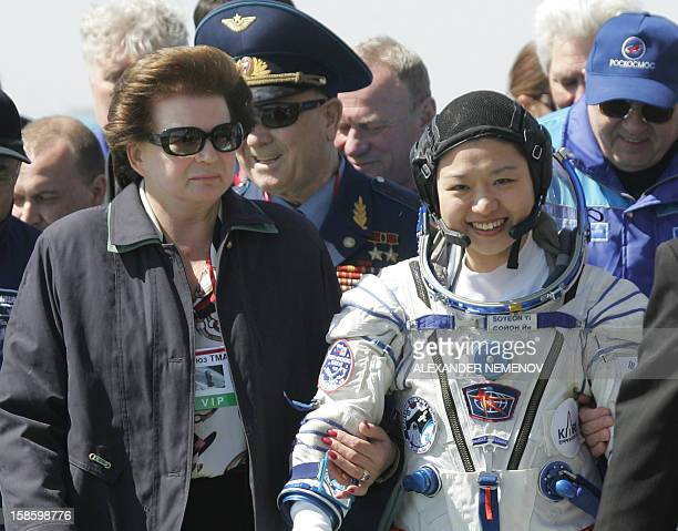 South Korea's first astronaut a biosystems engineering student Yi SoYeon is accompanied by Valentina Tereshkova a Soviet cosmonaut and the first...