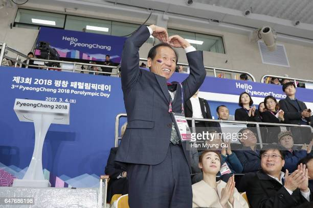 South Korea's Gangwon Province Governor Choi Moonsoon attends during the PyeongChang 2018 Paralympic Day and Opening of the World Wheelchair Curling...