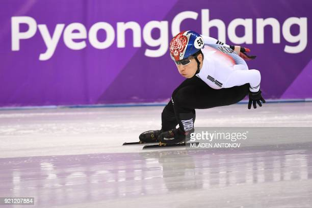 South Korea's Hwang Daeheon competes in the men's 500m short track speed skating heat event during the Pyeongchang 2018 Winter Olympic Games, at the...