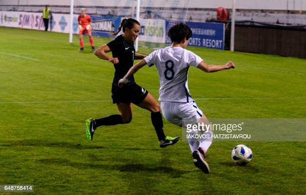 South Korea's Kang Yumi dribbles past New Zealand's player during the Cyprus Women's Cup football match between South Korea and New Zealand on March...