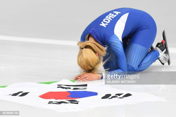 TOPSHOT South Korea's Kim BoReum celebrates winning the silver medal in the women's mass start final speed skating event during the Pyeongchang 2018...