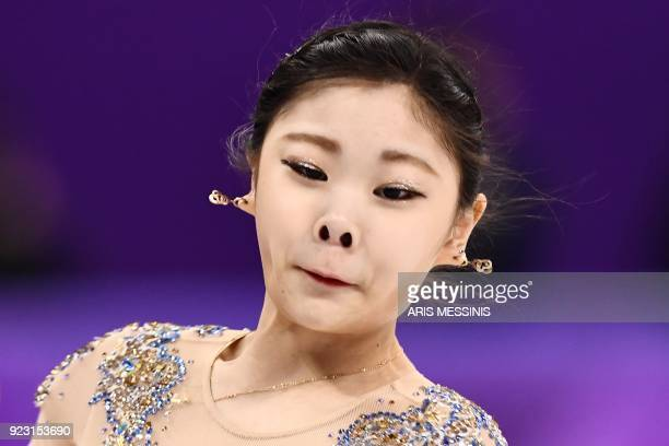 South Korea's Kim Hanul competes in the women's single skating free skating of the figure skating event during the Pyeongchang 2018 Winter Olympic...