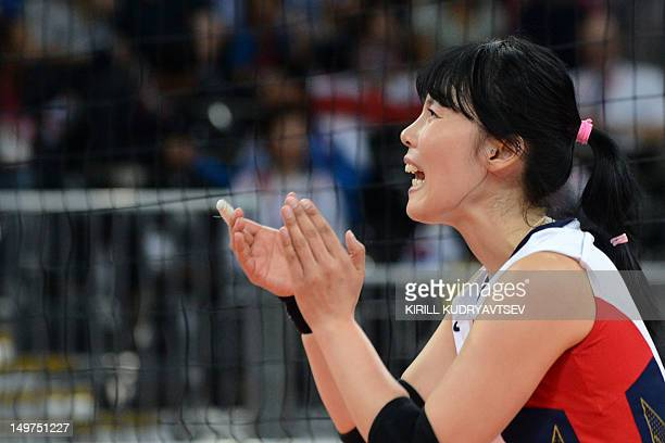 South Korea's Kim SaNee reacts during the Women's preliminary pool B volleyball match between Turkey and South Korea in the 2012 London Olympic Games...