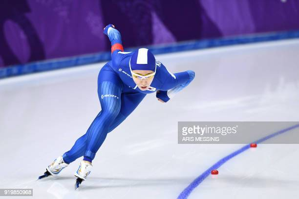 TOPSHOT South Korea's Lee SangHwa competes in the women's 500m speed skating event during the Pyeongchang 2018 Winter Olympic Games at the Gangneung...