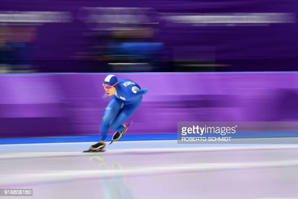 South Korea's Lee Seung-Hoon competes during the men's 5,000m speed skating event during the Pyeongchang 2018 Winter Olympic Games at the Gangneung...