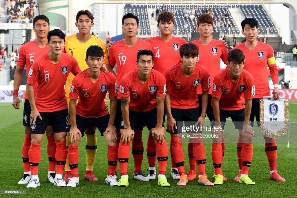 FBL-ASIA-2019-KOR-QAT : News Photo