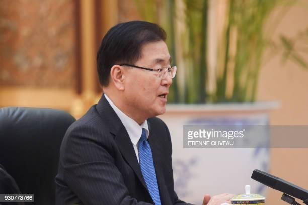 South Korea's National Security Advisor Chung EuiYong and South Korean Ambassador to China Noh Youngmin meet with Chinese President Xi Jinping at the...