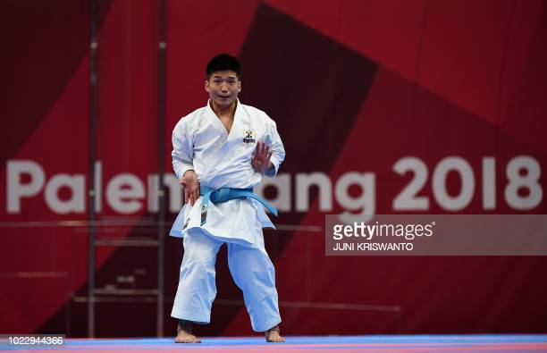 30 Top Korean Karate Pictures, Photos, & Images - Getty Images