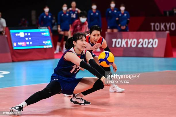South Korea's Park Jeong-ah hits the ball in the women's quarter-final volleyball match between South Korea and Turkey during the Tokyo 2020 Olympic...