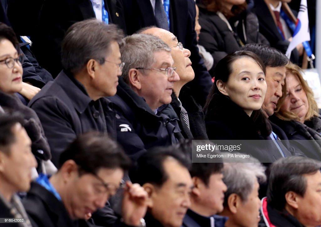 PyeongChang 2018 Winter Olympic Games - Day One : Fotografía de noticias