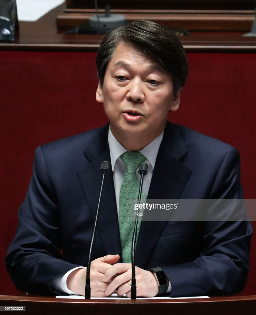 Korea's Presidential Candidates Gather At Special Committee