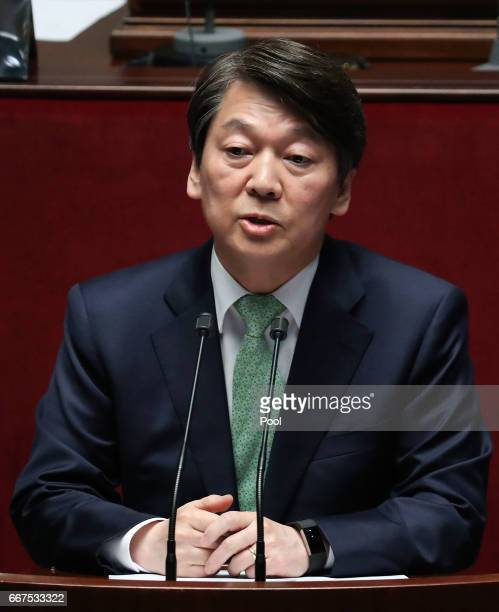 South Korea's Presidential candidate Ahn Cheolsoo from People's Party speaks during a plenary session of the special committee for constitution...