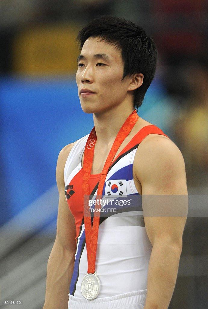 Yoo Won-Chul
