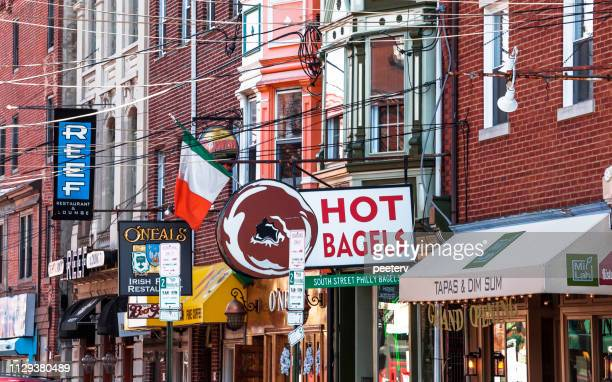 South Street shops, Philadelphia